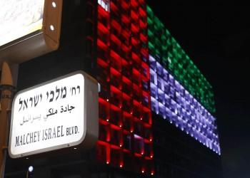 بسبب تمور إسرائيلية.. حملة جديدة لمقاطعة المنتجات الإماراتية