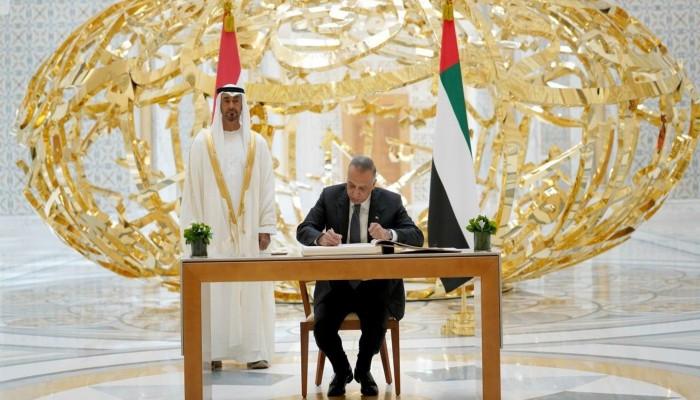 بعد زيارة للكاظمي.. الإمارات تستثمر 3 مليارات دولار في العراق