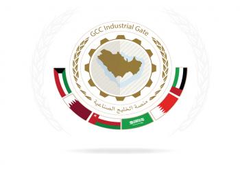 إطلاق أول منصة رقمية لدعم المنتج الخليجي