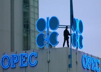 أسعار النفط تتراجع بعد مكاسب مدعومة بقرار أوبك+