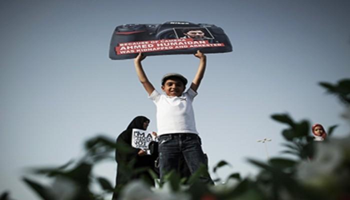 البحرين تلغي عقوبة حبس الصحفيين وتستحدث قانونا للإعلام الإلكتروني