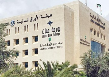 الأردن.. 2.7 مليار دينار استثمارات خليجية بسوق الأوراق المالية