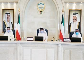 الكويت.. إقرار تأجيل القروض ودعم المتضررين لـ6 أشهر