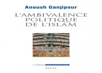 السياسي واللاهوتي في الإسلام.. أضواء جديدة