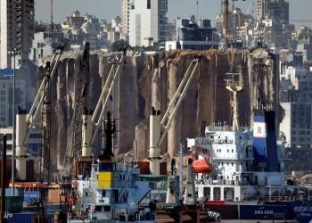 خبراء يطالبون بهدم صوامع الحبوب المدمرة في مرفأ بيروت