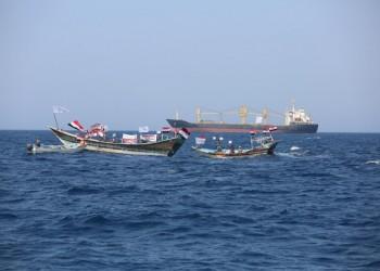 أنباء عن وقوع إصابات.. سفينة إيرانية تتعرض لهجوم صاروخي جنوب البحر الأحمر