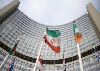 الأمم المتحدة: عودة الاتفاق النووي مع إيران ستستغرق وقتا