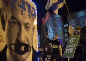 نتنياهو بين المحاكمة والتكليف: تنافر الشكل وتكامل المضمون