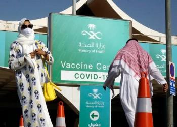 السعودية تسجل 8 وفيات و783 إصابة جديدة بكورونا