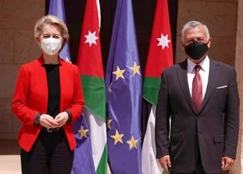 أول ظهور منذ الاعتقالات.. عاهل الأردن يلتقي رئيسة المفوضية الأوروبية