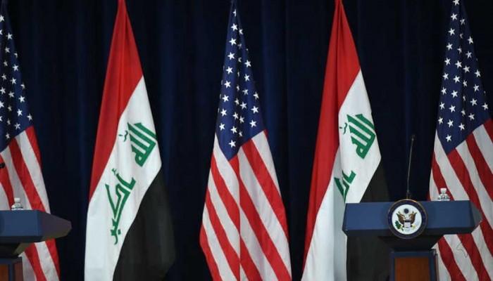 الأول بعهد بايدن.. انطلاق الجولة الثالثة للحوار الاستراتيجي العراقي الأمريكي