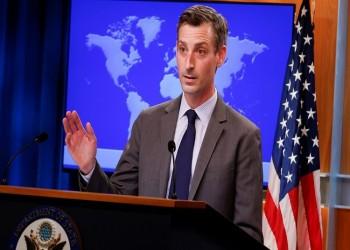 الولايات المتحدة: مستعدون لرفع العقوبات عن إيران لإعادتها للاتفاق النووي