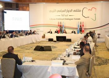 في تونس.. انطلاق مناقشات لصياغة القاعدة الدستورية للانتخابات الليبية