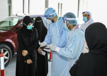 تداعيات كورونا.. قطر تعيد إجراءات إغلاق بعد ارتفاع في الإصابات
