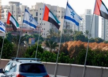 تطبيع عسكري.. تدريب جوي مشترك بين الإمارات وإسرائيل