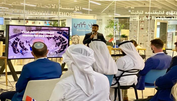 السفارة الإماراتية بإسرائيل: تحية تقدير واعتزاز لضحايا الهولوكوست