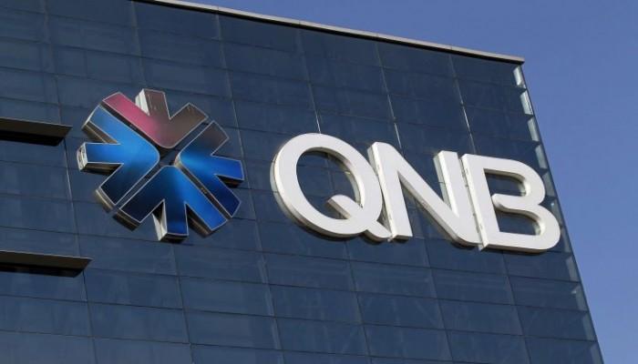 باليوان الصيني.. بنوك قطر تقلص الاعتماد على الدولار في إصدارات الدين العالمية