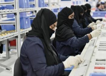 السعودية تفتتح مدينة صناعية مخصصة لعمل النساء بالقصيم