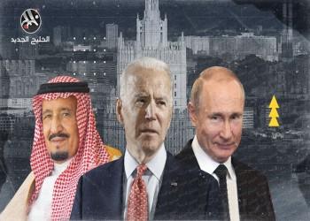 لعبة القوى العظمى.. هل تستغل روسيا برود العلاقات بين السعودية وأمريكا؟