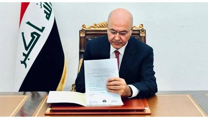 العراق يصادق على موازنة 2021 بعجز 20 مليار دولار