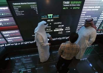 لتنويع مواردها.. خطة سعودية لاستثمار 7 تريليونات دولار