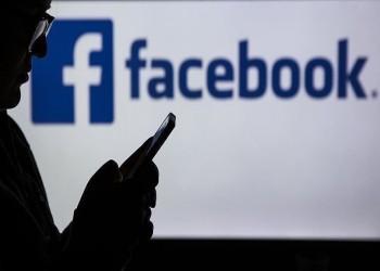 استهدفت إثيوبيا والسودان وتركيا.. فيسبوك يحذف حسابات وصفحات مصرية