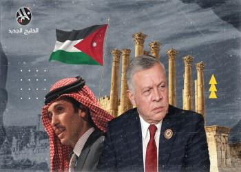 جيوبوليتكال: الأردن على مفترق طرق.. وبقاؤه مرهون بتماسك العائلة المالكة