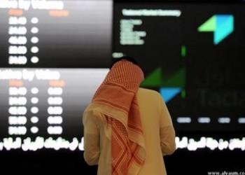 27.7 % حصة الصين واليابان من الصادرات السعودية في 2020