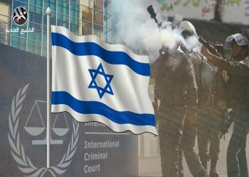 محاولات حثيثة لتسييس تحقيق المحكمة الجنائية الدولية في جرائم الحرب الإسرائيلية