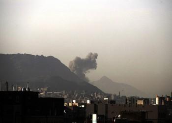 الحوثيون: التحالف العربي شن 16 غارة على محافظات يمنية في يوم