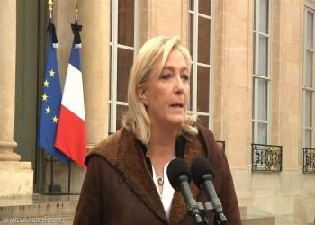 زعيمة اليمين المتطرف بفرنسا لوبان تعلن ترشحها لرئاسيات 2022