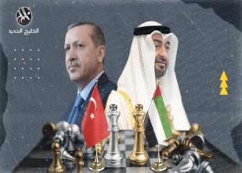 الحرب غير المعلنة بين تركيا والإمارات إلى أين؟ (1\2)