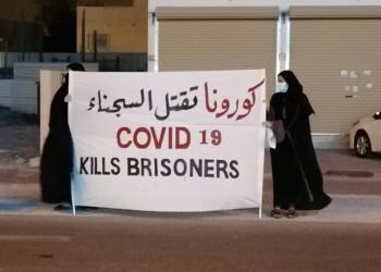 بينهم ناشطون ورجل دين بارز.. البحرين تطلق سراح عشرات السجناء