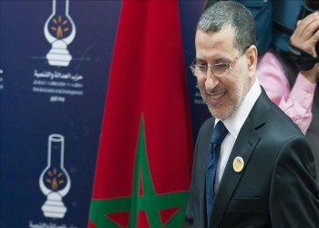 المغرب.. العدالة والتنمية يجدد رفض القاسم الانتخابي رغم إقرار دستوريته