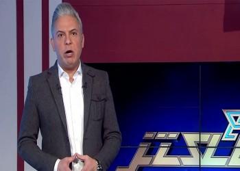 معتز مطر يعلن توقف برنامجه على قناة الشرق: يبتزون تركيا بسببنا (فيديو)