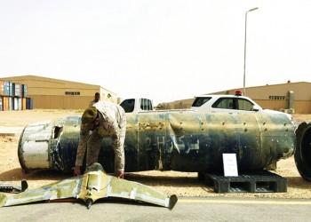 التحالف يعلن اعتراض هجوم حوثي بطائرة مسيرة على خميس مشيط السعودية