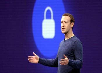 فيسبوك لن يُحذرك إن كنت من النصف مليار مستخدم الذين تسربت بياناتهم