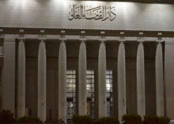 مصر تدرج 103 أشخاص جدد بجماعة الإخوان على قائمة الإرهاب