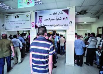 غزة.. توزيع منحة مالية قطرية لـ100 ألف أسرة فقيرة