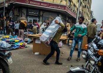 رقم مخيف.. الدين العام لمصر زاد 5 أضعاف في 10 سنوات
