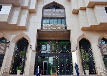 مصر.. الدين الخارجي يرتفع إلى 129 مليار دولار في 2020