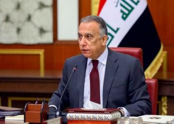 إيكونومست: إلغاء تأشيرات الدخول للعراق ينعش الاستثمارات الأجنبية