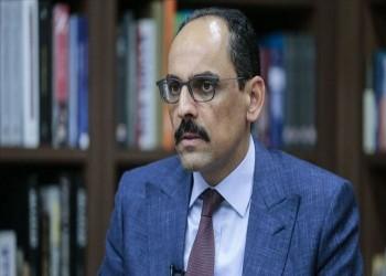 تركيا: ندعم حل المشاكل الروسية الأوكرانية بالتفاوض