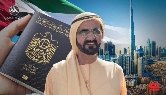 كسر محرمات الجنسية في الإمارات.. خدمة للدولة أم للمغتربين؟