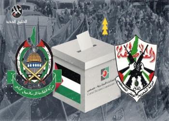 عن القدس والانتخابات
