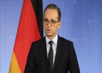 ألمانيا: التطورات الأخيرة في منشأة نطنز الإيرانية لا تبشر بالخير