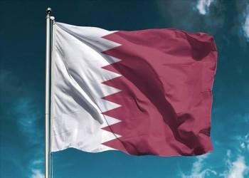 عمل تخريبي خطير.. قطر تدين استهداف منشأة نطنز الإيرانية