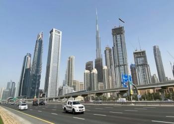 بيانات رسمية: تراجع الاستثمار الأجنبي المباشر في دبي 53%