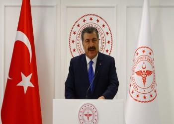 وزير الصحة التركي: نعيش أصعب مرحلة لجائحة كورونا