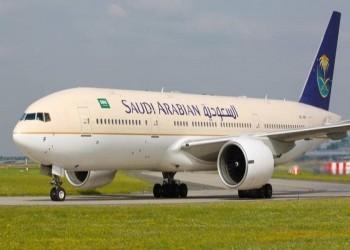 الخطوط السعودية تقرر استخدام جوازات سفر رقمية خاصة بكورونا